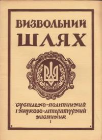 book-6939