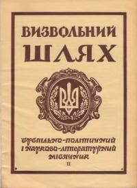 book-6940