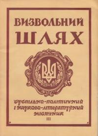 book-6941