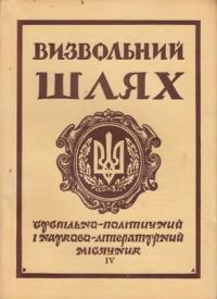 book-6942