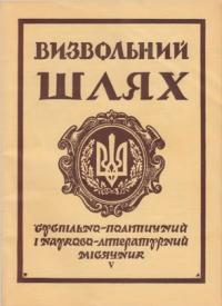 book-6943