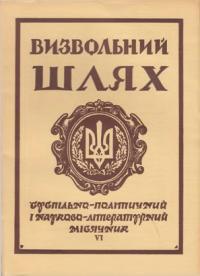 book-6944