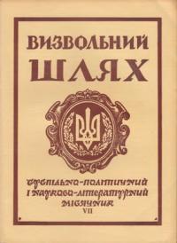 book-6945