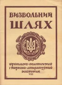 book-6946