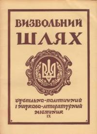book-6947