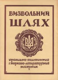 book-6948