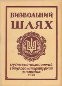 book-6949