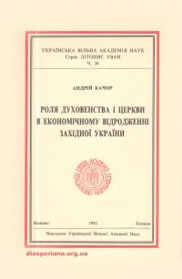 book-6953