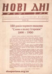 book-6955