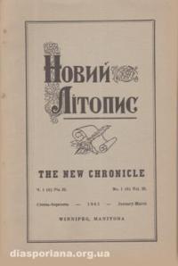 book-6956