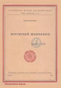 book-6959