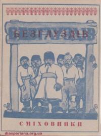 book-6961