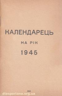 book-6962