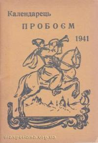 book-6964