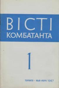 book-6967