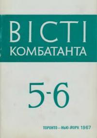 book-6969