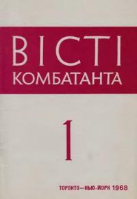 book-6970