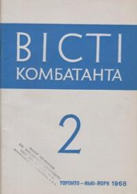 book-6971