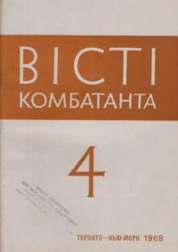 book-6972