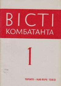 book-6973