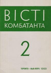 book-6974