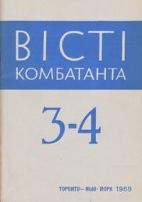 book-6975