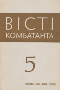 book-6976