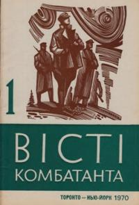 book-6977