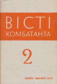 book-6978