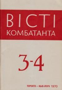 book-6979