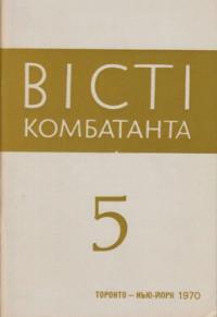 book-6980