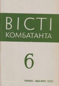 book-6981