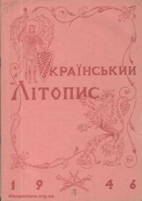 book-6982