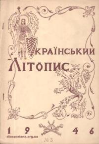 book-6984
