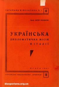 book-6990