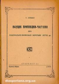 book-6991