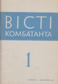 book-6995