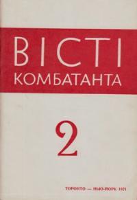 book-6996