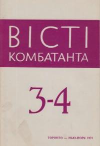 book-6997