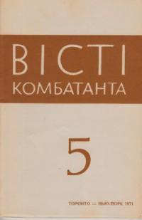 book-6998