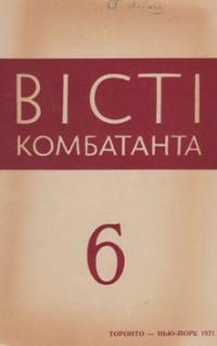 book-6999