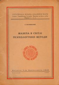 book-70