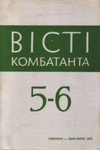 book-7001