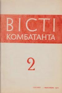book-7002