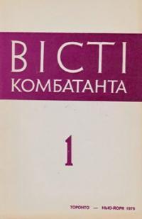 book-7003