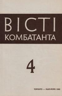 book-7004