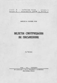 book-7005