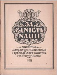 book-7014