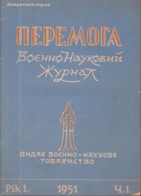 book-7016