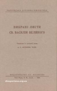 book-7017